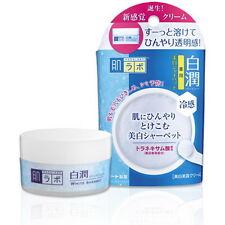 Rohto Hadalabo Shirojyun Whitening Sherbet Tranexamic Acid 30g Shiro jyun Japan