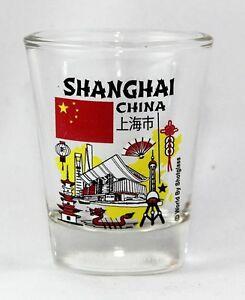 SHANGHAI-CHINA-LANDMARKS-AND-ICONS-COLLAGE-SHOT-GLASS-SHOTGLASS