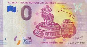BILLET-0-EURO-RUSSIA-TRANS-MONGOLIAN-EXPRESS-2019-NUMERO-4300