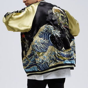 b225617d271030 Image is loading Souvenir-Jacket-Sukajan-Japanese-Embroidery-The-Great-Wave-