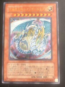 Japanese-yu-gi-oh-card-rainbow-dragon-taev-jp006-ultra-rare-vg
