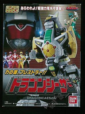 Super Minipla Zyuranger Dragon Caessar Power Rangers Mighty Morphin Dragonzord