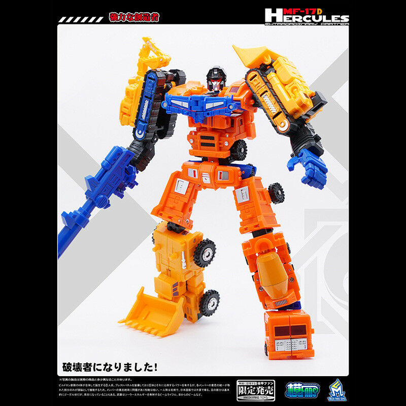 Mech Fans Toys Transformation MF-17 HERCULES DEVASTATOR Deformation Figure