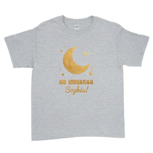Personalised Name Eid Murak Arabic Muslim Islam Kids T Shirt Unisex Children