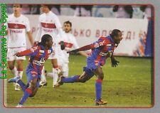 015 VAGNER LOVE BRAZIL CSKA.MOSKVA Shandong Luneng.FC STICKER PANINI RUSSIA 2012