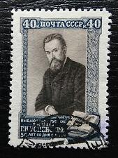 Sowjetunion Mi 1641 , Todestag von Gleb Uspenski , Gestempelt
