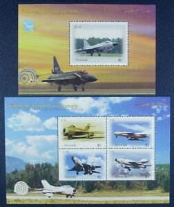 Marque Populaire Grenade 2009 Avions Militaires Chine Airplanes Aircraft 6180-83 + Bloc 780 Neuf Sans Charnière-afficher Le Titre D'origine