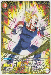IC Carddass Dragon Ball Part 4 BT04 The Dark Prince Vegeta BT4-093 SR