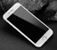 iPhone-6-Full-Cover-Silikon-Schutzglas-Screen-Protector-Glas-Display-3D-Weiss-9H Indexbild 1
