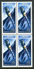 RUSSIA 1988 MIR SPACE STATION MINT BLOCK - $2 VALUE!