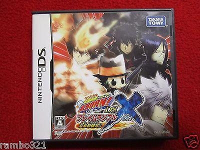 Nintendo DS Katekyoo Hitman Reborn! DS Flame Rumble X Japan Import Katekyo anime