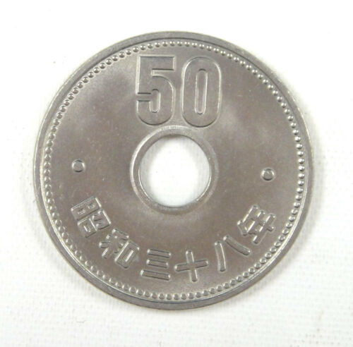 Japan 50 Yen Coin 1963 Almost Uncirculated Japanese Showa Emperor Year 38