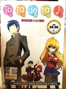 Toradora-1-25End-2-DVD-Box-Set-Eng-Sub-Japan-Anime