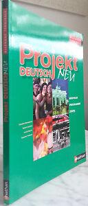 2005-Projekt-Deutsch-Aleman-Terminal-Nathan-Paris-IN4-Demuestra-Tbe