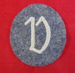 Original German WWII Luftwaffe Administrative NCO's Sleeve