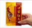 Chinese-Red-Tiger-Balm-Plaster-Patch-10cmx7cm-Pain-Relief-for-Sore-Body