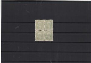 Marrakech mazagan private local post mint Stamps Block Ref 15248