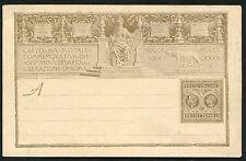 Regno - Cartolina Postale cent.10 - Filagrano C.28 - annullata