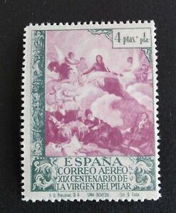 SELLOS-ESPANA-MNH-1946-VIRGEN-DEL-PILAR-AEREO-4-PTS-LUJO