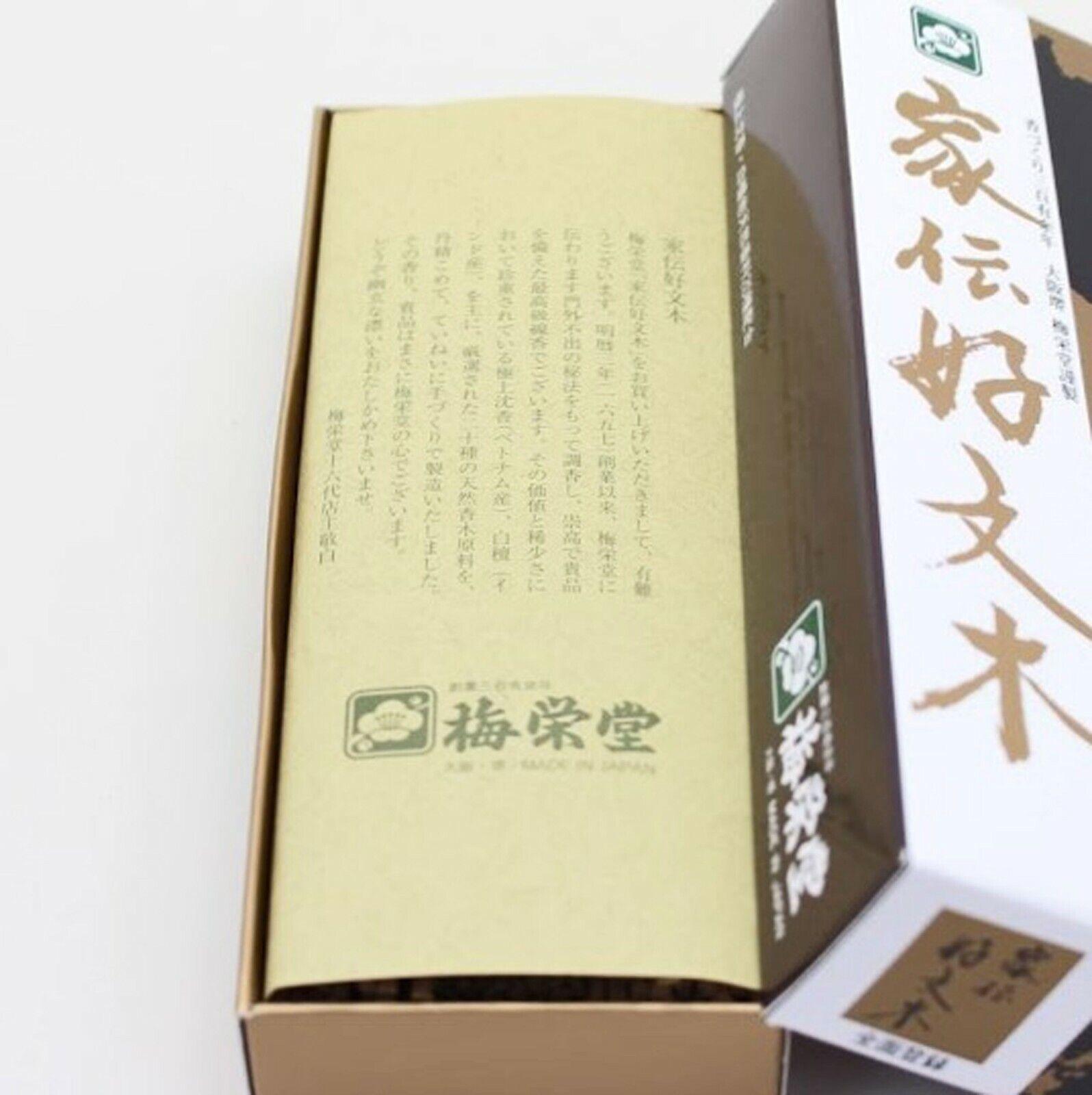 Details about  /Japanese Jinkou Agarwood Sandalwood Incense Kaden Koubunboku Baieido 230 Sticks