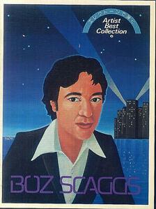 Artist-Best-Collection-8-Boz-Scaggs-YAMAHAMUSIC-FOUNDATION