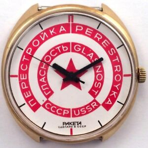 Amazing-Soviet-RAKETA-watch-Big-Gold-plated-case-Historcal-Dial-US-SELLER-920