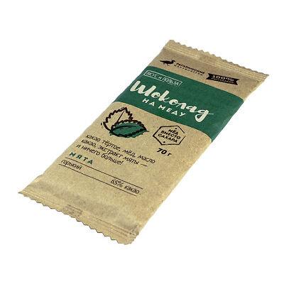 Dark Chocolate Mint Organic Sugar Free Honey-Based 70 g