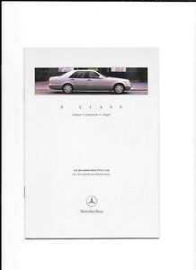 MERCEDES BENZ S-CLASS SALOON, LIMOUSINE & COUPE PRICE LIST CAR BROCHURE MAY 1995