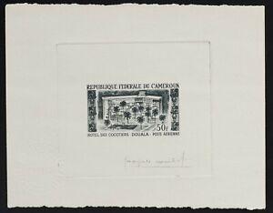 Cameroun 1962 sc#C41 hotel des Cocotiers Douala Sunken die proof signed
