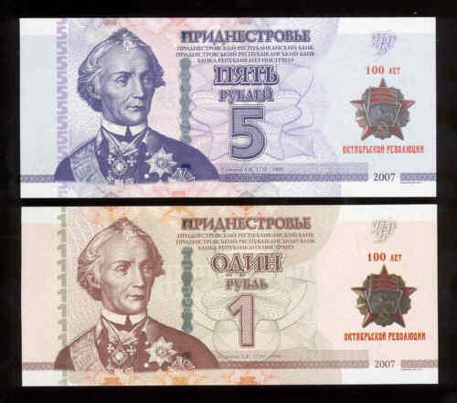 Transnistria 2017 1 /& 5 rub 100th Anniversary of the October Revolution UNC