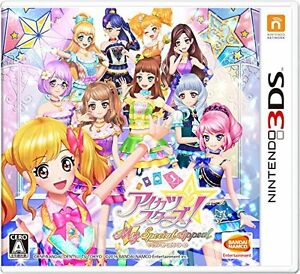 Image is loading kc02-Bandai-Aikatsu-Stars-My-special-appeal-Nintendo-