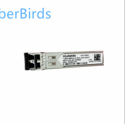 1 YEAR WARRANTY 936178 MGBSX1 Linksys Compatible SFP 850nm 550m Transceiver