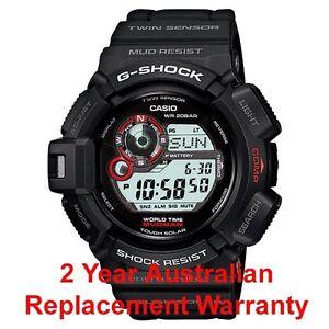 CASIO G-Shock Mudman Black Watch