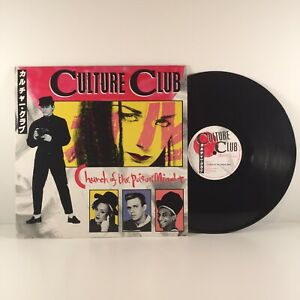 Culture-Club-Church-of-the-Poison-Mind-1983-VS571-12-12-034-Single-Vinyl-Record