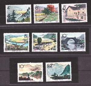 CHINA-PRC-1965-S73-CHING-KANG-MOUNTAINS-Scott-834-41-complete-MNH
