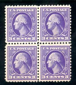 USAstamps-Unused-VF-US-Washington-Offset-Block-Scott-530-OG-MNH