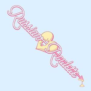 Red Velvet Russian Roulette 3rd Mini Album Cd Photo Book Card Gift