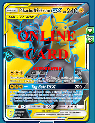 Reshiram /& Zekrom GX HR Cosmic Eclipse Pokemon TCG ONLINE Card PTCGO SENT FAST!
