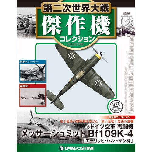 Deagostini World War2 masterpiece aircraft collection No. 68Messerschmitt Bf109K