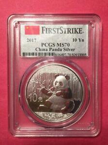 2017 China 30 Gram Silver Panda Coin MS70 PCGS (First Strike) Chinese GEM 中国熊猫银币