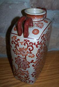 Asian-Design-Double-Handle-Painted-Vase-Jug-Burgundy-Beige-9-75-034