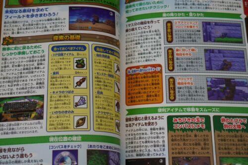 JAPAN Dragon Quest Builders Alefgard wo Fukkatsu seyo Souzou no Sho Guide Book