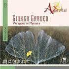 Ayurvital-Wrapped In Mystery von Ginkgo Garden (2013)