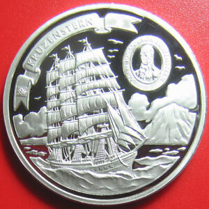 ND-2008-COOK-ISLANDS-5-SILVER-PROOF-034-KRUZENSTERN-034-4-MASTED-BARQUE-RUSSIAN-SHIP