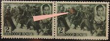 RUSSIA SOWJETUNION 1942 835 866 VARITY ABART Helden SU Heroes WWII Krieg War MNH
