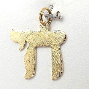 14K-Gold-Brushed-Finish-Hebrew-Jewish-ChaiI-Charm-Pendant-1-9gr