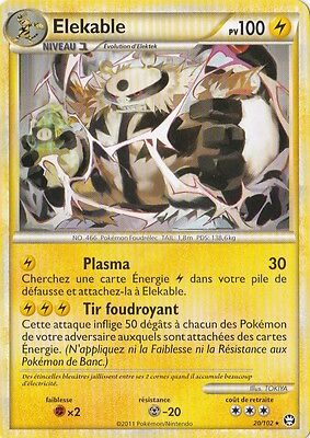 Carte Pokemon Neuve France 31//102 Wailord HS : Triomphe