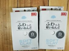 *MADE IN JAPAN* SOFT CLAY 8 Color Lightweight type Japan Import Crafts Nendo JP