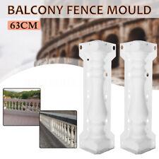 2Pcs//Set Moulds Balustrades Mold Concrete Plaster Cement Plastic Garden Decor