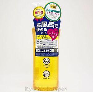 Kyokuryudo-HIPITCH-Deep-Cleansing-Oil-Makeup-Remover-190mL